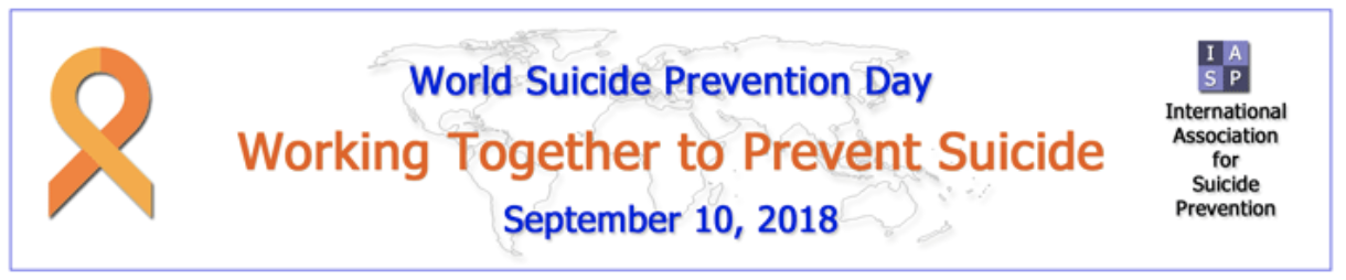 Inside Out - Special Talk on 'Suicide Prevention'